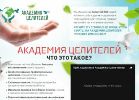 academ.peichev.ru