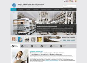 academia-hirudo.ru