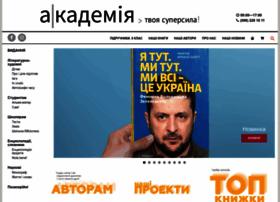 academia-pc.com.ua