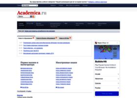 academica.ru