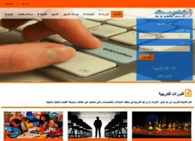 academicedu.org