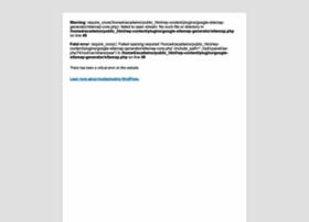 academicwino.com