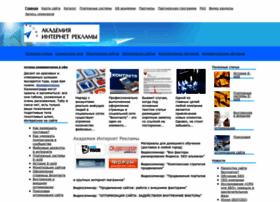 academir.ru