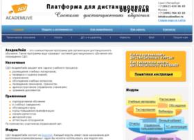 academlive.ru