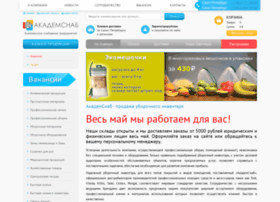 academs.ru