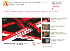 academy-andriaka.ru