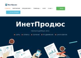 academy.inetproduce.ru