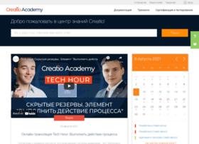 academy.terrasoft.ru