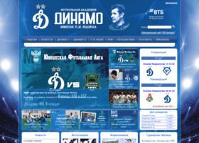 academydinamo.ru