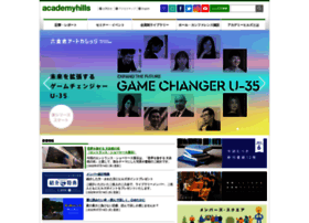 academyhills.com