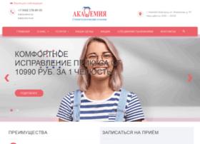 academynn.ru