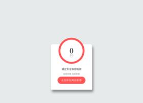 acaiberrymurah.com