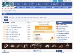 acar.com.cn