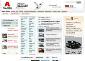 acars.ru