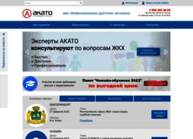 acato.ru