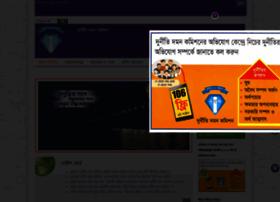 acc.org.bd