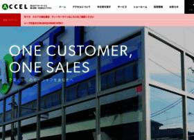accel-co.jp