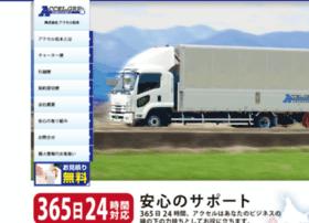 accel-transport.com