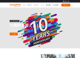 acceptions.org