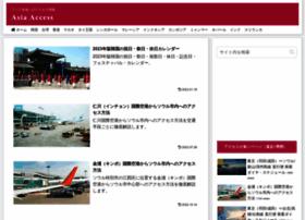 access-a.net