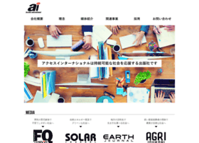 access-i.co.jp