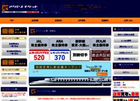 access-ticket.com