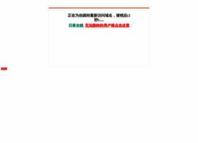 accessory2go.com