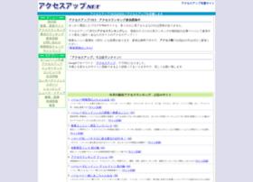 accessup.net