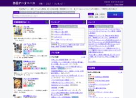 accessup.org