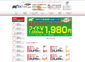 acchaku-hagaki.com