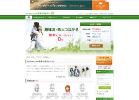 acchan.com