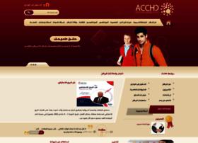 acchd.net