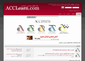 acclearn.com