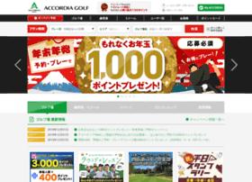 accordiagolf.com