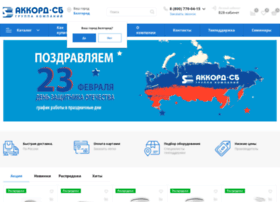 accordsb.ru