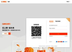 account.aliyun.com