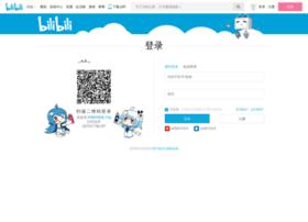account.bilibili.cn