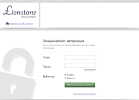 account.lionstone.co.uk