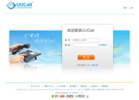 account.uucall.com