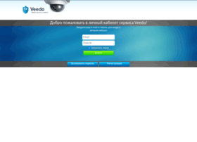 account.veedo.ru