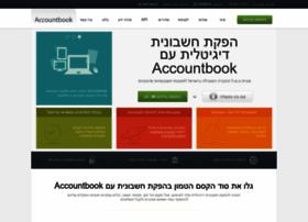 accountbook.tamal.co.il