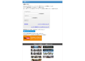 accounts.j-cg.com