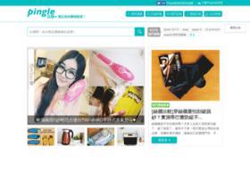 accounts.pingle.com.tw