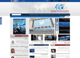 accronline.com