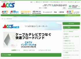 accsnet.ne.jp
