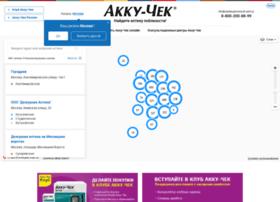 accu-chekservices.ru