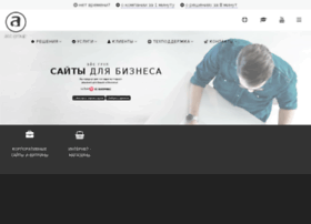 ace-group.ru