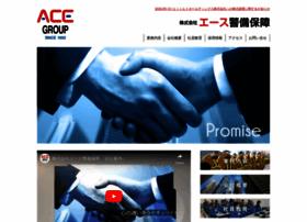 ace-guard.com