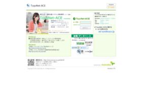 ace.toyo.ac.jp