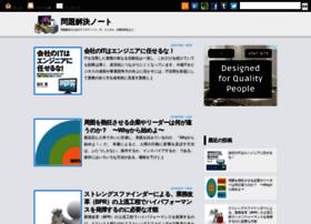 aceage.net